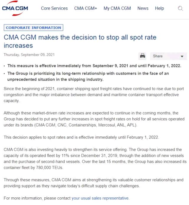 CMA CGM statement